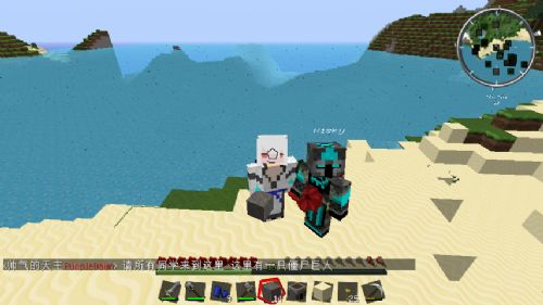 minecraft!图片