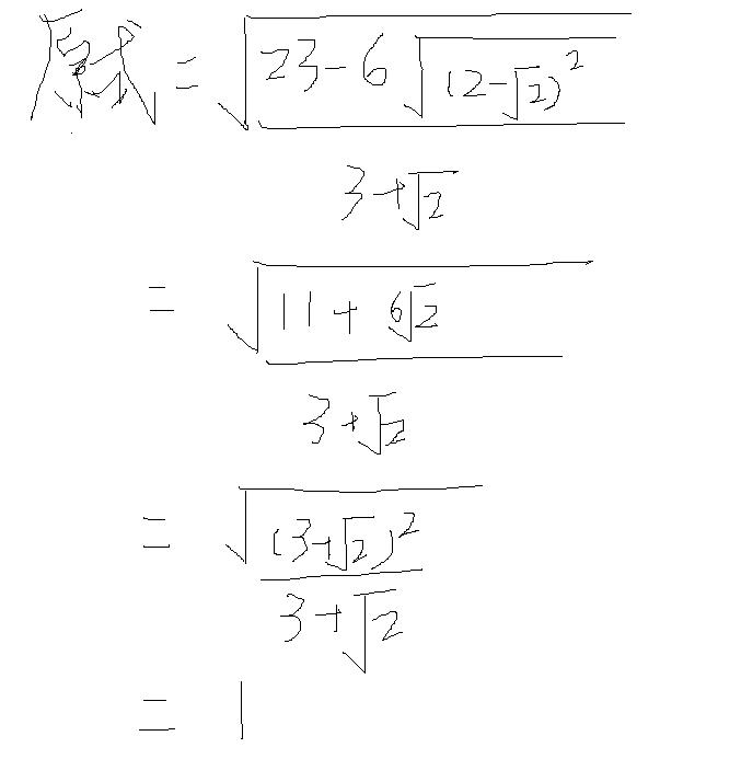 m型两连环解法图解全图
