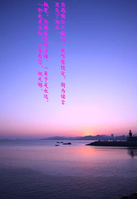 暮月-初中作文-小荷作文网