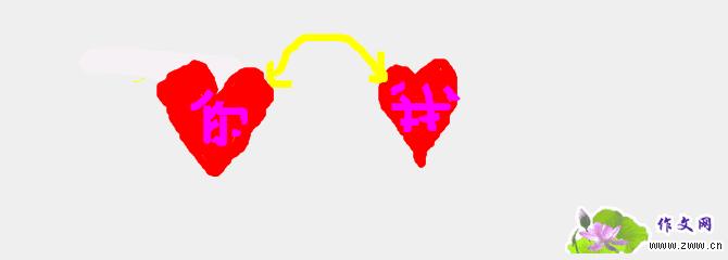 冰雪标志手绘图